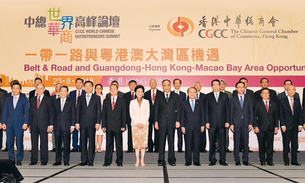 來自全球的華商與相關政府官員、企業精英與專家學者近千人出席論壇。
