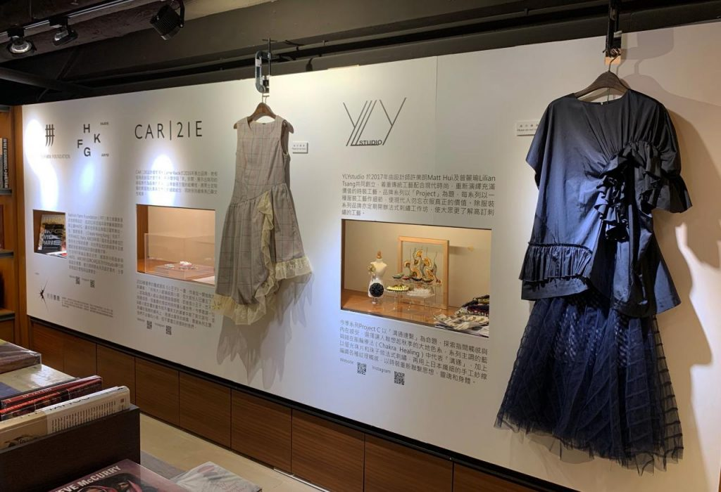 Fashion Farm Foundation HKFG AW19聯乘誠品書店舉辧本地時裝設計師展覽。