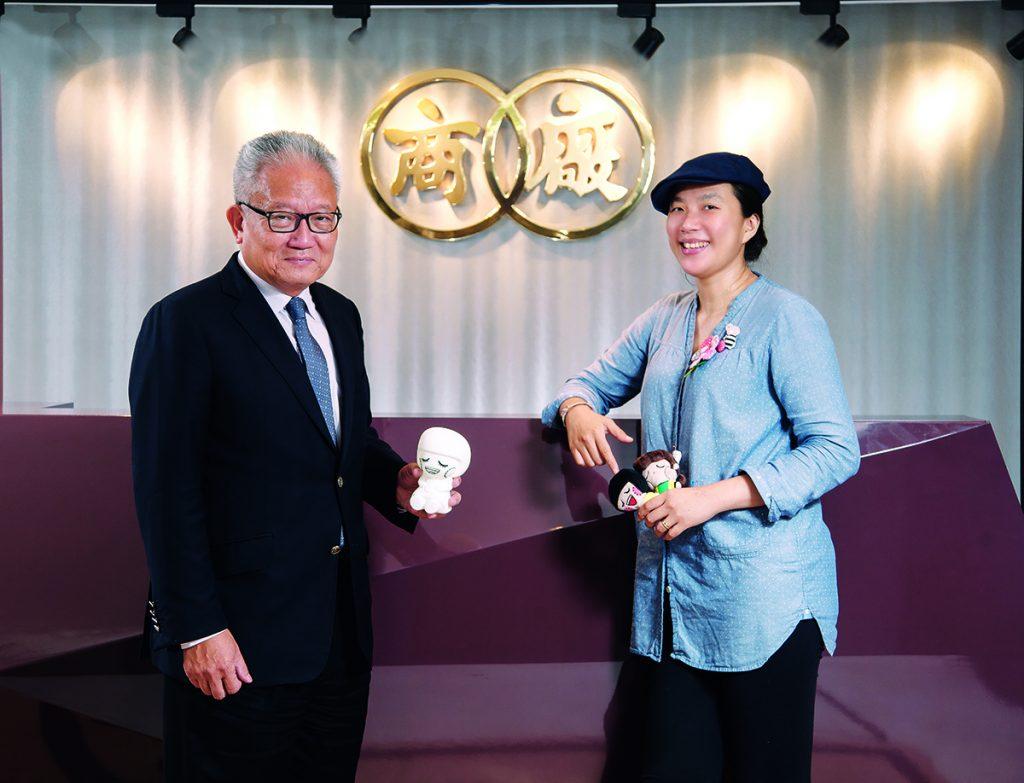 吳宏斌出席國際中小企論壇。