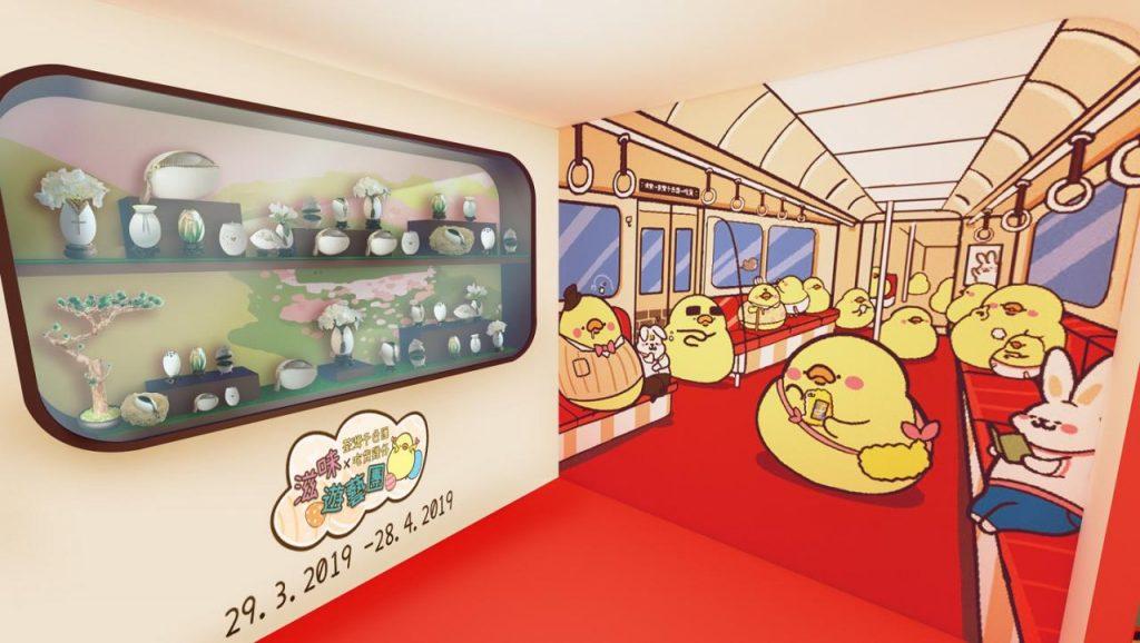 施申炳老師曾參與義大利米蘭世博展的蛋藝作品。