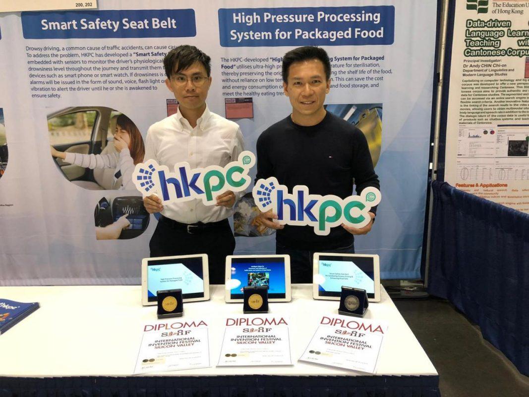 生產力局汽車及電子部總經理潘志健博士(右)及團隊在美國矽谷國際發明展上展示獲獎項目。