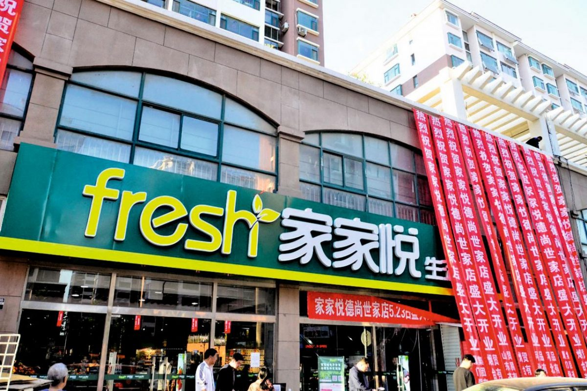 今年將加快選址開店速度,擴大全省的覆蓋範圍,計畫新開門店100家。